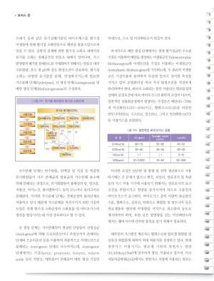 k-petro magazine vol.103