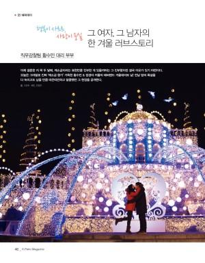 k-petro magazine vol.113