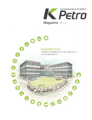k-petro magazine vol.115
