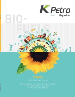 k-petro magazine vol.117