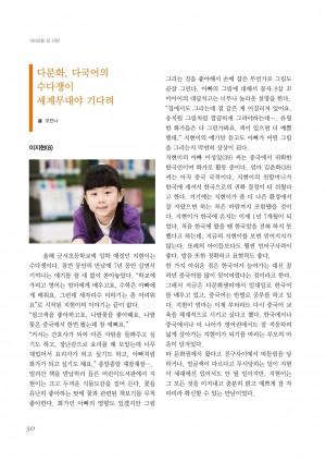 뷰티풀시흥 특별판 시흥100년
